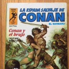 Cómics: LA ESPADA SALVAJE DE CONAN EL BARBARO, SUPER CONAN 2, PLANETA. Lote 123508103