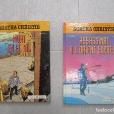 Cómics: COLECCION COMPLETA LES MILLORS OBRES DE AGATHA CHRISTIE 2 VOLUMENES CATALAN / CATALA. Lote 125428427