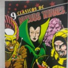 Cómics: CLASICOS DC ,N°9.NUEVOS TITANES.. Lote 131830550