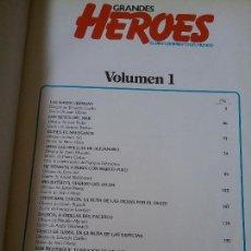 Cómics: GRANDES HÉROES - EL DESCUBRIMIENTO DEL MUNDO -, TOMO I, 1981.. Lote 132905106