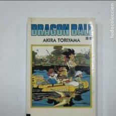 Cómics: DRAGON BALL. Nº 25. AKIRA TORIYAMA. PLANETA DEAGOSTINI COMICS. TDKC21. Lote 132934790