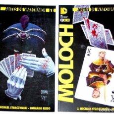 Cómics: MOLOCH ( ANTES DE WATCHMEN) NÚM. 01 +02 (COMPLETA). SE ACEPTAN OFERTAS. Lote 133385746