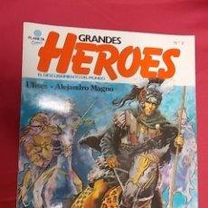 Cómics: GRANDES HEROES. Nº 2. EL DESCUBRIMIENTO DEL MUNDO. ULISES. ALEJANDRO MAGNO. PLANETA. Lote 136758970