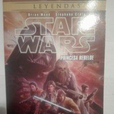 Cómics: STAR WARS.LEYENDAS.PRINCESA REBELDE. Lote 143940750