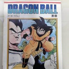 Cómics - DRAGON BALL SERIE BLANCA N°108 - PLANETA AGOSTINI - AKIRA TORIYAMA - 149218756