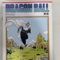 Cómics - DRAGON BALL SERIE BLANCA N°97 - PLANETA AGOSTINI - AKIRA TORIYAMA - 149219732
