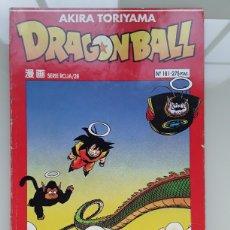 Cómics: DRAGON BALL SERIE ROJA N° 28 (181) - BOLA DE DRAGON - AKIRA TORIYAMA. Lote 192435237