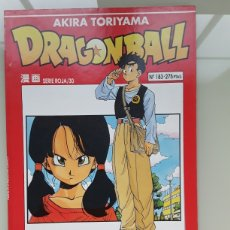 Cómics: DRAGON BALL SERIE ROJA N° 30 (183) - BOLA DE DRAGON - AKIRA TORIYAMA. Lote 192435241