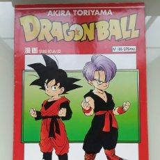 Cómics: DRAGON BALL SERIE ROJA N° 32 (185) - BOLA DE DRAGON - AKIRA TORIYAMA. Lote 243905940