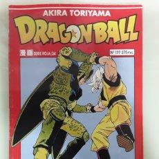 Cómics: DRAGON BALL SERIE ROJA N° 24 (177) - BOLA DE DRAGON - AKIRA TORIYAMA. Lote 175647964