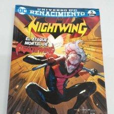 Comics: NIGHTWING Nº 12 RENACIMIENTO Nº 5 ¡ TOMO 96 PAGINAS ! DC - ECC. Lote 151383790