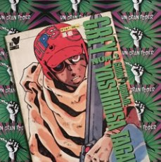 Cómics: GREY (YOSHIHISA TAGAMI) #02 MANGA. Lote 151630626