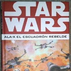 Cómics: STAR WARS - ALA-X EL ESCUADRÓN REBELDE (TOMO 2). Lote 151631922
