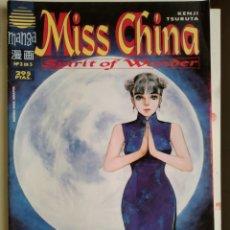 Cómics: MISS CHINA N. 3 MANGA. Lote 153655848