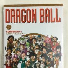 Cómics: DRAGON BALL. COMPENDIO 4 AKIRA TORIYAMA - PLANETA COMIC. Lote 155760626
