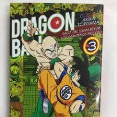 Cómics: DRAGON BALL COLOR. SAGA DEL GRAN REY DE LOS DEMONIOS PICCOLO 3- AKIRA TORIYAMA - PLANETA - MANGA. Lote 155776440