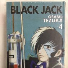 Cómics: BLACK JACK 4 - OSAMU TEZUKA - PLANETA CÓMIC - MANGA. Lote 155778024