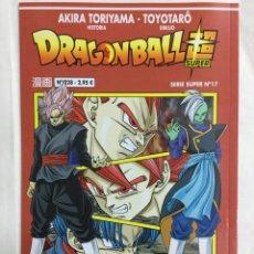 Cómics: DRAGON BALL SUPER 17. SERIE ROJA 228 AKIRA TORIYAMA - PLANETA CÓMIC - MANGA. Lote 155778434