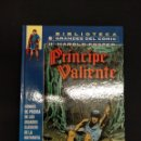 Cómics: BIBLIOTECA GRANDES DEL COMIC - PRINCIPE VALIENTE - Nº 23 - PLANETA - . Lote 163448822