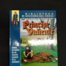 Cómics: BIBLIOTECA GRANDES DEL COMIC - PRINCIPE VALIENTE - Nº 25 - PLANETA - . Lote 163449110
