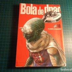 Fumetti: BOLA DE DRAC. Nº 10. PLANETA. Lote 163590706