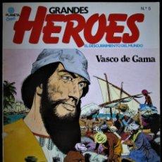 Cómics: GRANDES HÉROES - EL DESCUBRIMIENTO DEL MUNDO Nº 5 - VASCO DE GAMA - PLANETA 1981 . Lote 165695662