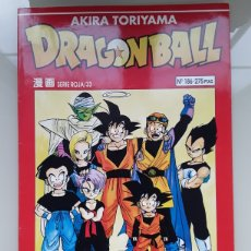 Cómics: DRAGON BALL SERIE ROJA N° 33 (186) - BOLA DE DRAGON - AKIRA TORIYAMA. Lote 243905920