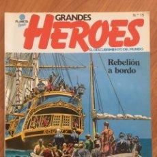 Cómics: GRANDES HEROES. EL DESCUBRIMIENTO DEL MUNDO. N 15 REBELION A BORDO. PLANETA COMIC, 1981. COLOR.. Lote 169079860