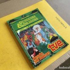 Cómics: DUNGEONS & DRAGONS. LOTE DE 3 NUMEROS (VER DESCRIPCION) EDITORIAL PLANETA AÑO 1985. Lote 170265804