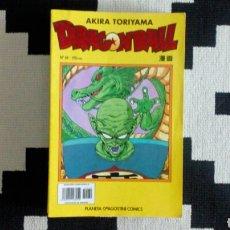 Fumetti: DRAGON BALL 69 SERIE AMARILLA. Lote 171758340