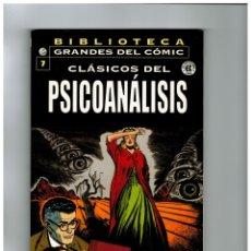 Cómics: BIBLIOTECA GRANDES DEL CÓMIC: CLÁSICOS DEL PSICOANÁLISIS 7. PLANETA,2005. EXCELENTE.. Lote 174042317