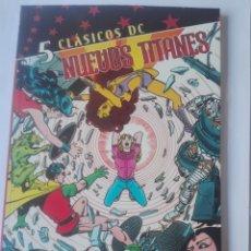 Cómics: CLASICOS DC NUEVOS TITANES 5 # T. Lote 174294889