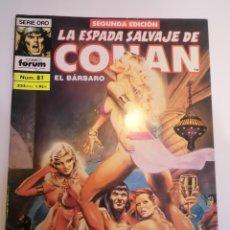 Cómics: LA ESPADA SALVAJE DE CONAN EL BARBARO - NUM 81 - SEGUNDA EDICION. Lote 178353848