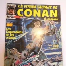 Cómics: LA ESPADA SALVAJE DE CONAN EL BARBARO - NUM 69 - PRIMERA EDICION. Lote 178354686
