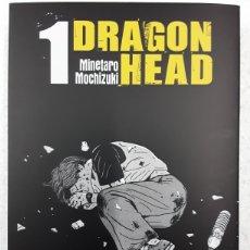 Cómics: DRAGON HEAD 1 - MINETARO MOCHIZUKI - PLANETA CÓMIC / MANGA. Lote 179224795