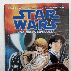 Cómics: STAR WARS. UNA NUEVA ESPERANZA - HISAO TAMAKI - PLANETA CÓMIC. Lote 179225397