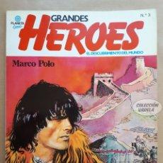Cómics: GRANDES HÉROES Nº 3 - MARCO POLO - PLANETA - JMV. Lote 179534497