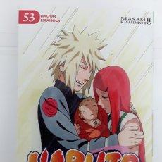 Cómics: NARUTO 56 - MASASHI KISHIMOTO - PLANETA CÓMIC / MANGA. Lote 180088538