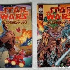 Cómics: COMIC STAR WARS: EL CONSEJO JEDI - COMPLETA, 2 NUMEROS; PLANETA DEAGOSTINI. Lote 180190677