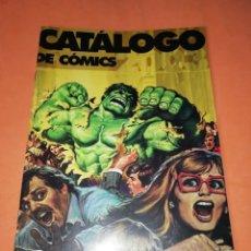 Cómics: CATALOGO DE COMICS. 2003.PLANETA.. Lote 182261915