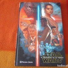 Cómics: STAR WARS EL DESPERTAR DE LA FUERZA ¡MUY BUEN ESTADO! TAPA DURA PLANETA. Lote 183915487