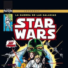Cómics: STAR WARS LOS AÑOS MARVEL. ESPECIAL ROY THOMAS. Lote 191001245