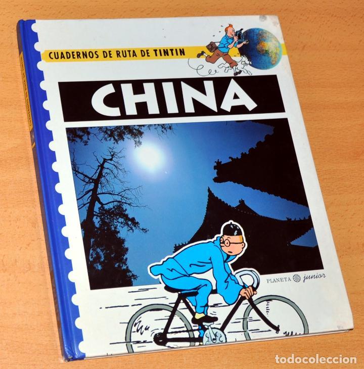 CUADERNOS DE RUTA DE TINTÍN - CHINA - EDITORIAL PLANETA JUNIOR - 1ª EDICIÓN - NOVIEMBRE 1995 (Tebeos y Comics - Planeta)