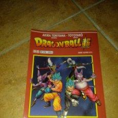 Cómics: DRAGON BALL SUPER 5. Lote 194154778