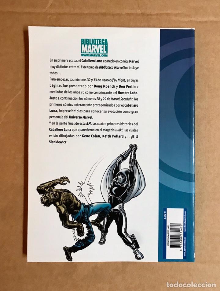 Cómics: Biblioteca Marvel: Caballero Luna 1 - Foto 2 - 195029391