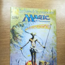 Cómics: MAGIC LA GUERRA DE LAS ANTIGUEDADES #3. Lote 268745264