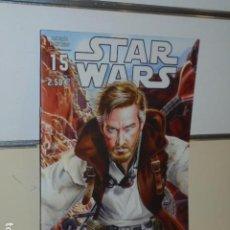 Comics: STAR WARS Nº 15 - PLANETA OFERTA. Lote 198473198
