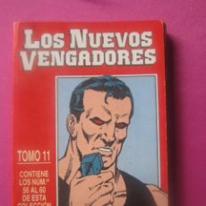 Cómics: NUEVOS VENGADORES 56 57 58 59 60 EN TOMO FORUM. Lote 256106830