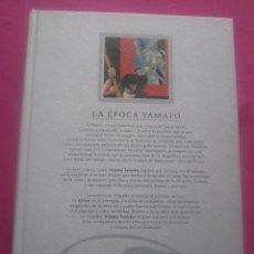 Cómics: FENIX TOMO 4 LA EPOCA YAMATO 391 PAGINAS EXCELENTE ESTADO. Lote 202708793