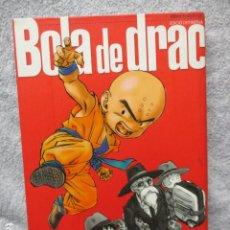 Cómics: BOLA DE DRAC Nº 03, ED. DEFINITIVA PLANETA DEAGOSTINI -EN CATALÁN - COMO NUEVO.. Lote 202832713